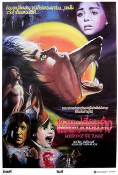 These hand-painted Thai posters for 80s horror movies are like a terrifying fever dream. (via monsterbrains.blogspot.de)    The Company of Wolves, 1984 (Thai Film Poster) by Aeron Alfrey, via Flickr