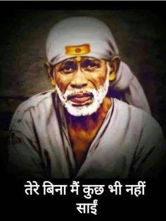 Sai Baba Pictures, Sai Baba Quotes, Swami Vivekananda, Om Sai Ram, Spirituality, Faith, Fictional Characters, Lord, Hare Krishna