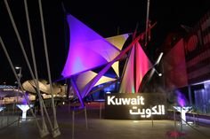 EXPO 2015 Padiglione Kuwait | www.romyspace.it