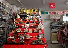信州須坂しあわせ雛祭りめぐり 【総合衣料きたはら】