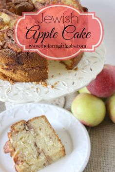 Jewish Apple Cake from How Does Your Garden Grow? ~ www.thefarmgirlgabs.com
