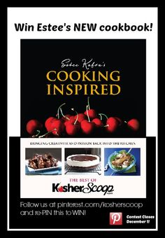 Re-PIN to WIN! We are giving away one of Estee Kafra's new books- Cooking Inspired! Follow us on Pinterest and Re-PIN this to win!