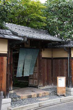 京下鴨  宝泉 by eyawlk60, via Flickr