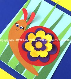 ДЕТСКИЕ ПОДЕЛКИ Animal Crafts For Kids, Paper Crafts For Kids, Easy Crafts For Kids, Summer Crafts, Preschool Crafts, Fall Crafts, Art For Kids, Christmas Crafts, Arts And Crafts