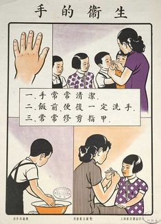 if i could go back to where i belong, i would love to return back to the 1950s! These hygiene posters r so cute!