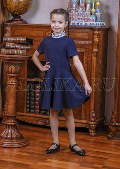 Школьные платья | Смена