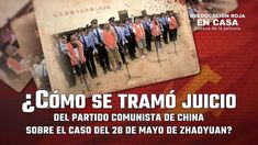 After the May 28 Zhaoyuan incident in Shandong that shocked both China and the rest of the world, when the CCP brought the case to trial, the suspects involved were clear in their confessions that they were not members of The Church of Almighty God. Christian Films, Christian Videos, Christian Christian, Films Chrétiens, Persecuted Church, Church News, Praying To God, Tagalog, Bible Lessons
