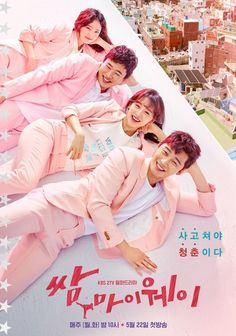New Ongoing Drama - Watch and Download Fight for My Way (Korean Drama) - 2017 now! #parkseojoon #kimjiwon #drama2017