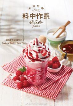 Ice Cream Poster   Chinese