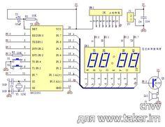С51 (YSZ-4) Электронные часы-конструктор на микроконтроллере