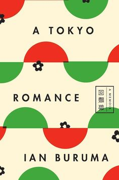 Ian Buruma, A Tokyo Romance, design by Oliver Munday (Penguin Press) design The 75 Best Book Covers of 2018 Best Book Covers, Beautiful Book Covers, Book Cover Art, Book Cover Design, Book Art, Nagasaki, Hiroshima, Graphic Design Magazine, Magazine Design
