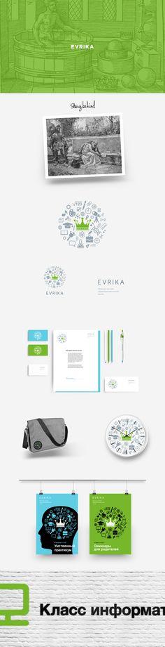 Брендинг для Evrika. Фирменный стиль © Devisual Media