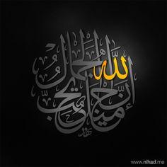 God is Beautiful Calligraphy