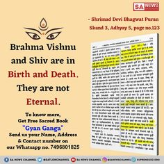 God Bramha, Vishnu and Shiv ji are also a part of birth and death cycle. They are not eternal. To know more read book Gyan Ganga by ordering it free from Chaitra Navratri, Navratri Wishes, Navratri Images, Happy Navratri, Navratri Special, Durga Ji, Durga Goddess, Kolkata, Who Is The Father