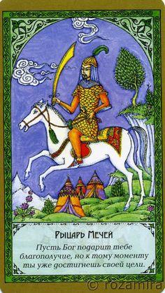 Knight of Swords - Rumi Tarot by Nigel Jackson