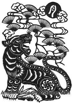 Chinese Gifts - Chinese Paper Cuts - Chinese Zodiac Symbol - Tiger Chinese Crafts, Chinese Art, Chinese Tiger, Chinese Paper Cutting, Book Art, New Year Art, Chinese Patterns, Steel Art, Fine Paper