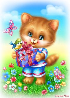 G Cute Animals Images, Cute Images, Pretty Pictures, Animals And Pets, Animal Pictures, Kitten Cartoon, Kitten Images, Cute Clipart, Cat Cards
