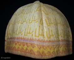 Antique rare Uzbek skullcap.Shahrisabz silk needlepoint embroidered hat with inscription design dating to the mid 19th Century