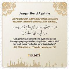 Muslim Quotes, Islamic Quotes, Invitation Cards, Invitations, Hadith, Quran, Allah, Education, Formal
