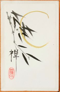 Bamboo Moon Meditation / Chinese Brush Painting by StudioAmo, $25.00