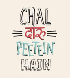 Attitude Whatsapp Status and DP For Boys Badass Quotes, Funny Attitude Quotes, Attitude Status, Sarcastic Quotes, Funky Quotes, Swag Quotes, Love Quotes, Desi Quotes, Hindi Quotes