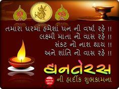 Dhanteras Wishes In Hindi Marathi Gujarati 2015 Dhanteras Wishes Images, Happy Dhanteras Wishes, Diwali Wishes, Happy Diwali, Navratri Greetings, Happy Navratri Wishes, Happy May, Are You Happy
