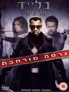 Blade: Trinity 【 FuII • Movie • Streaming