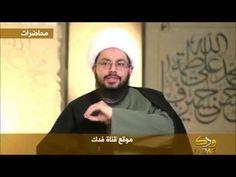 مناظرة الشيخ ياسر الحبيب مع البكري محمد البدوي 9-5-2014
