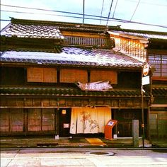 Kanazawa,Kotobukiya 、金沢、壽屋 Kanazawa Japan, Noren Curtains, Japan Street, Cultural Capital, Ishikawa, Curtain Designs, Beautiful Places In The World, Folk, Asia