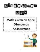 Kindergarten Common Core Assessment