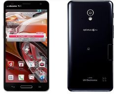 LG Unveils 'Optimus Pro G' 5.5-inch Android Smartphone ~ TECHNOGIST