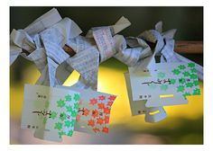 Kyoto Ohara Sanzen-in by kbaranowski, via Flickr