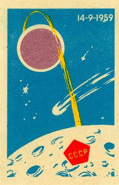 slowartday: Russian Matchbox Labels (via) For glorious flames that will be strike us into space.