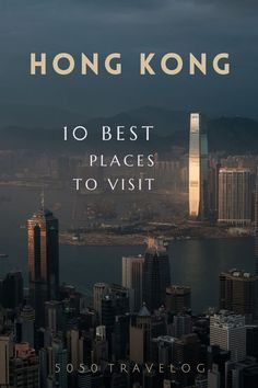 A list of our top 10 places to visit in Hong Kong. Travel tips and photography inspiration from Wan Chai, Mong Kok, The Peak, Hong Kong Jockey Club, Lamma Island Stanley, and more. #hongkong #travel #vacation #asia #china #wanchai #mongkok #photography #blog #architecture #street