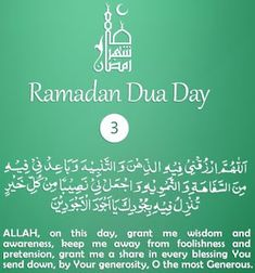 Grant Us Wisdom & Awareness [Daily Supplications for 30 Days of Ramadan] Urdu Tubes Dua For Ramadan, Ramadan Prayer, Ramadan Wishes, Islam Ramadan, Ramadan Mubarak, Beautiful Quran Quotes, Islamic Love Quotes, Islamic Inspirational Quotes, Religious Quotes