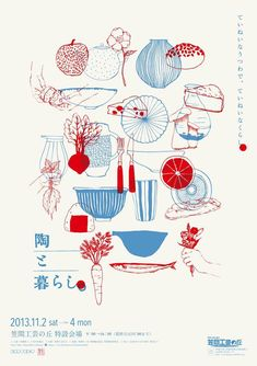 Japanese Poster: Pottery and Life. 2013 # japanese poster design Japanese Poster: Pottery and Life. Japan Illustration, Abstract Illustration, Illustration Design Graphique, Art Graphique, Graphic Illustration, Simple Illustration, Digital Illustration, Japan Design, Graphic Design Posters