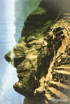 """STAR GATES: ON PLANET EARTH??? MACHU PICCHO """"FACE"""". WHAT DO YOU SEE?? WHAT DO YOU THINK?? WHAT DO WE KNOW??"""