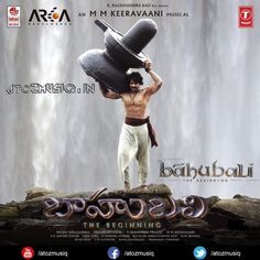 Enter in the beautiful epic musical with Baahubali - The Beginning ( 2015 ) ! Audio Songs, Movie Songs, Mp3 Song, Film Movie, Song Lyrics, Film 2015, 2015 Movies, New Song Download, Music Download