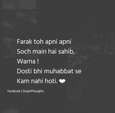 Ab lagta h toda toda Dilshad Sad Love Quotes, Romantic Quotes, Me Quotes, Hindi Quotes, Islamic Quotes, Quotations, My Diary Quotes, Heart Touching Shayari, Love Poetry Urdu