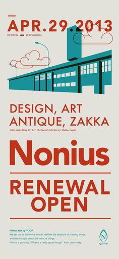 リニューアルオープンのお知らせ - Nonius ノニス 家具・雑貨・アート -