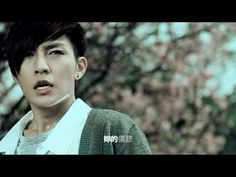 炎亞綸 - 只看見妳 I Can See Nothing but You (官方版MV) - YouTube  Aaron Yan just melting you with a lovely ballad and video .