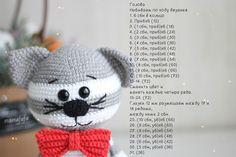 Beauty and Things (амигуруми, хендмейд) Photo Wall, Crochet Hats, Amigurumi, Knitting Hats, Photograph