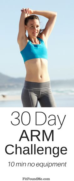 Tone arms in 30 days with this arm workout for any fitness level. Beginners, weight loss, fitness lovers alike will find this challenge successful.