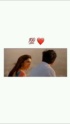 Love Songs Hindi, Love Song Quotes, Cute Love Songs, Song Hindi, Cute Love Quotes, Beautiful Songs, Romantic Song Lyrics, Cute Song Lyrics, Romantic Love Song