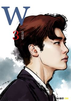 W (더블유) — MANHWA 3