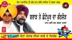 Apna Punjab Party and Tarmul Congress Challenge AAP Punjab Coming soon