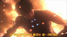 렙틸리언 2편 심화편 다큐, 예고편 뮤비! 너에게 닿기를(I Wish)-우주소녀(WJSN, Cosmic Girls), 초간지액션 ...