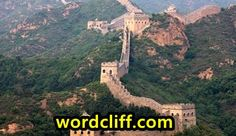 Descriptive Text About The Great Wall Of China