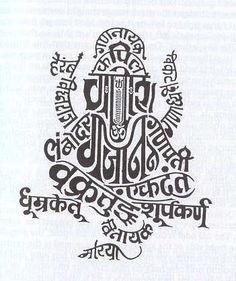 Hinduism: God Ganesha, Vinayaka, Ganapati, the essential mantras for Chaturthi - IndianSpice Ganpati Drawing, Ganesha Drawing, Ganesha Painting, Ganesha Art, Lord Ganesha, Om Gam Ganapataye Namaha, Om Namah Shivay, Marathi Calligraphy, Calligraphy Art