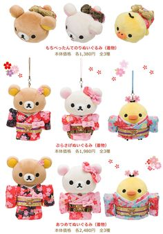 #Rilakkuma kimono collection -- Nov 2015 *\(^o^)/*